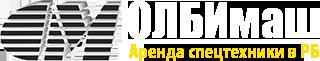 ОЛБИмаш